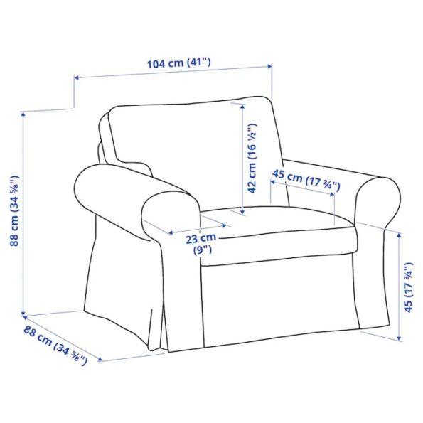 ektorp-armchair-hallarp-beige__0930511_PE790782_S5